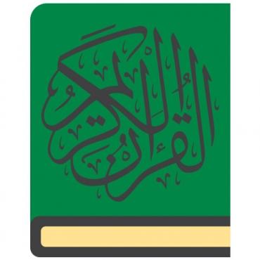 Program Wakaf Al-Qur'an